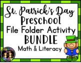 St. Patrick's Day MARCH Preschool File Folder Math & Literacy Center Bundle