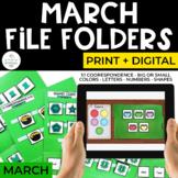 March File Folders Bundle for Special Education | Print + Digital
