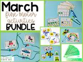 March Fine Motor Activities Bundle