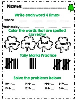 March First Grade Daily Math and ELA Review/Homework *Common Core Aligned*