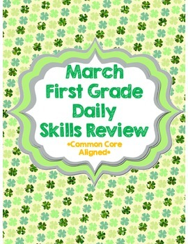 March First Grade Daily Math and ELA Review/Homework *Comm