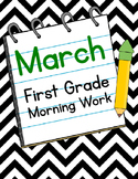 March First Grade Morning Work