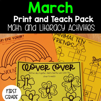March First Grade Print and Teach Pack