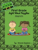 March First Grade Sight Word Puzzles