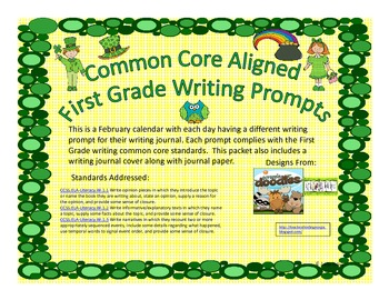 March First Grade Writing Prompts and Journal Pages (CCS Aligned)