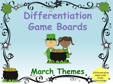 March Game Boards...Cross Curricular