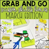 March Grab and Go Scissor Skills Activities