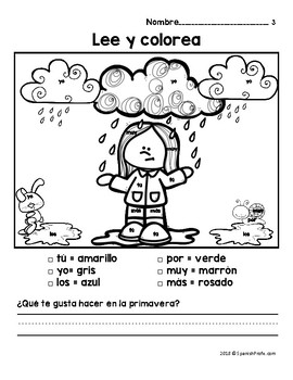 March High Frequency Words Practice & Activities in Spanish (uso frecuente)
