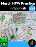 March High Frequency Words Practice & Activities in Spanis