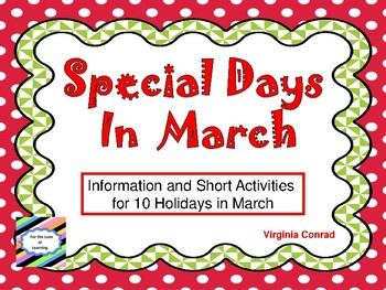 March Holiday Fun Sheets
