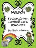 March Kindergarten Homework