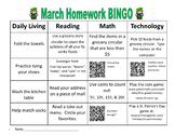 March Homework BINGO with QR Codes