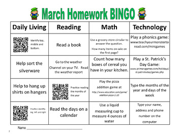 March Homework BINGO with QR Codes