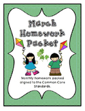 March Homework Packet