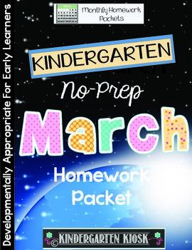 March Homework Packet: Kindergarten