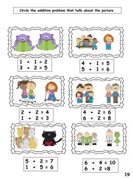 March Homework Packet for Kindergarten