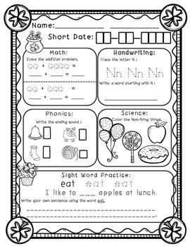 March Homework Workbook!