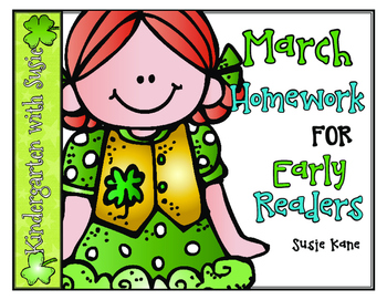 March Homework for Emergent Readers No Prep