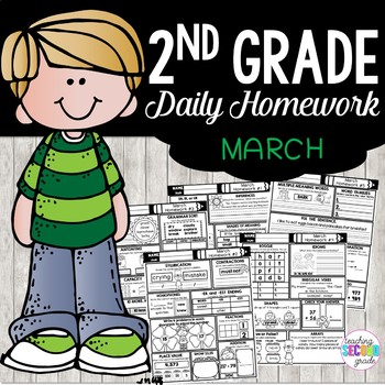March Homework or Morning Work for 2nd Grade