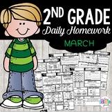 March Homework 2nd Grade   Grammar Review   Math Review   Worksheets