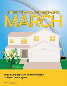 March Homework or Class Activities - Kindergarten & First Grade