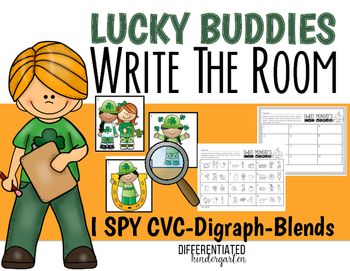 March I Spy Write the Room Fun-CVC, Digraph and Blends-Differentiated