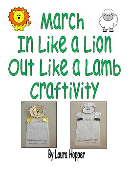 March- In Like a Lion Out Like a Lamb Craftivity