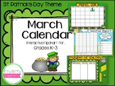 March Interactive Calendar for ActivInspire & Smartboards