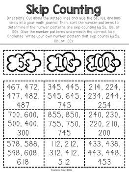 March Interactive Math Journals