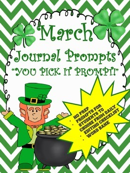 March Journal Booklet...YOU PICK IT...NO prep!!!