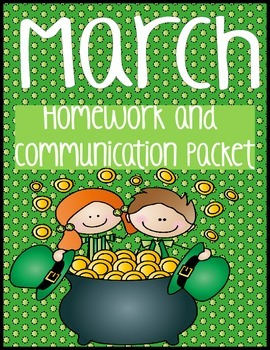March Journal, Newsletter, Phonics Choices and MORE!