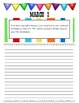 March Journal Prompts Printable Notebook Common Core W.1, W.2, W.3