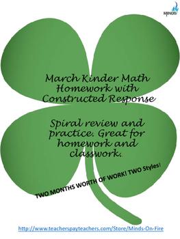 Kindergarten March  math class/homework-spiral review with