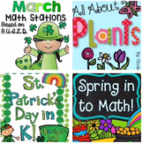 March Kindergarten Bundle