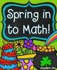 March Kindergarten Bundle