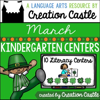 March Kindergarten Centers - Literacy