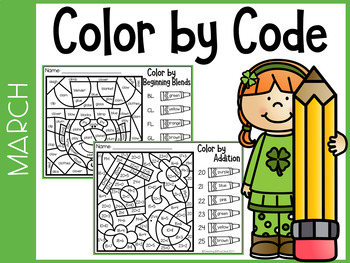 March Kindergarten Color By Code