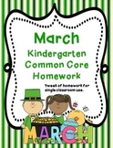 March Kindergarten Common Core Homework