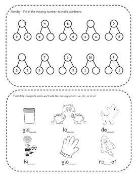 March Kindergarten Common Core Homework Packet