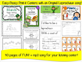 March Kindergarten ELA and Math Centers + Original mp3 song