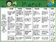 March Kindergarten Homework Calendar *Common Core Aligned*