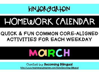 March Kindergarten Homework Calendar *Common Core Aligned*