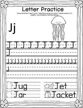March Kindergarten Homework - Instructions in English & Spanish