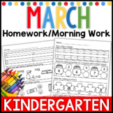 March Kindergarten Homework-Morning Work
