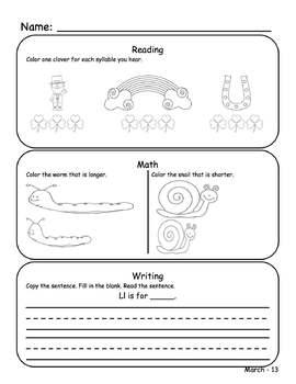 March Kindergarten Homework or Morning Work