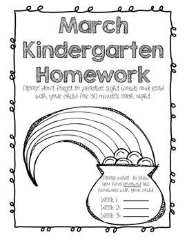 March Kindergarten Homework or Morning Work (NO PREP