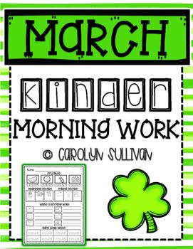 March Kindergarten Literacy Morning Work