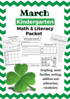 March Kindergarten Math & Literacy Packet - St. Patrick's Day Activities