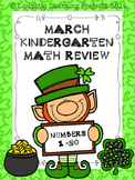 March Kindergarten Math Review for Numbers 1 - 20