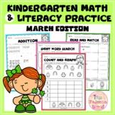 March Kindergarten Math and Literacy Practice